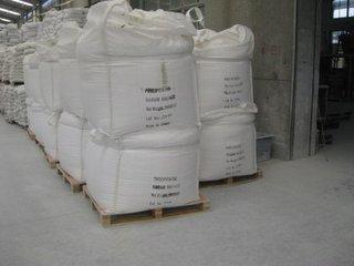 液体浆料化纤级钛白粉